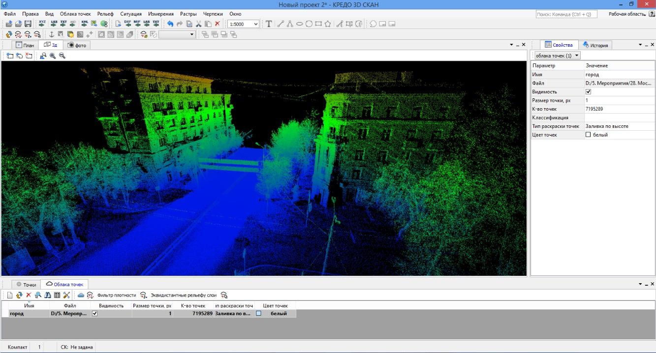 Работа с облаком точек в 3D-окне
