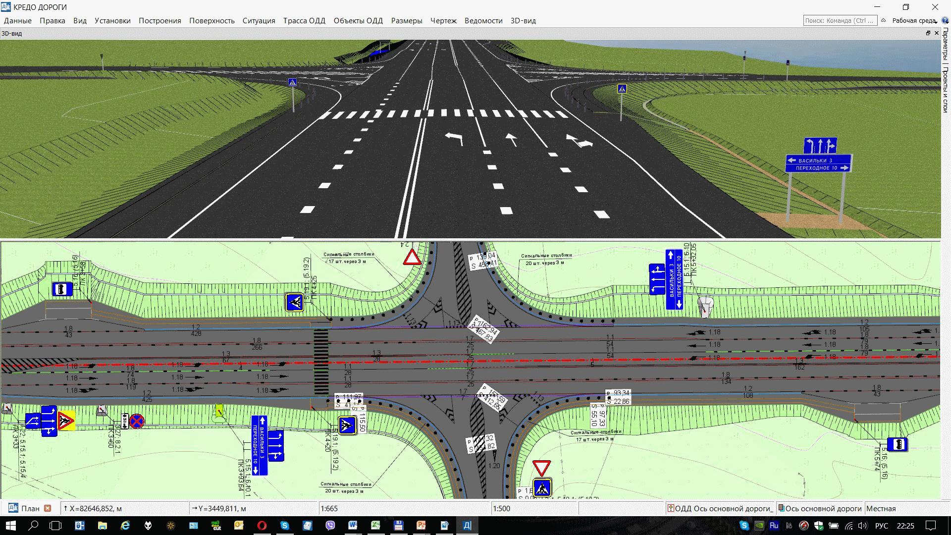 Обои дороги, машины, перекрёстки. Разное foto 3