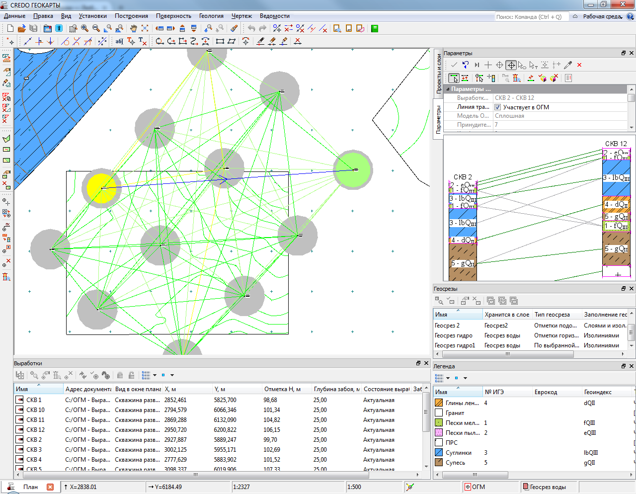 Схема анализа трассировки слоев