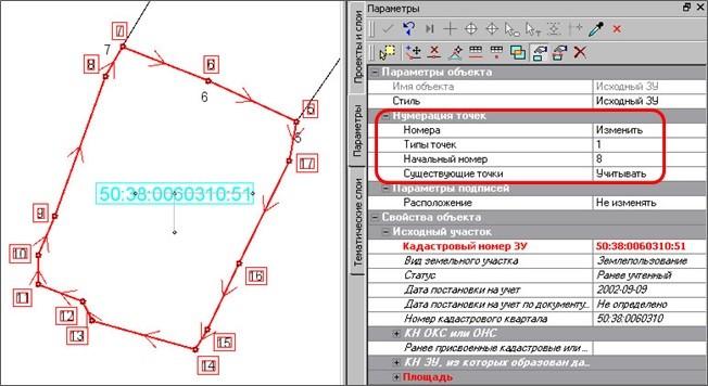 Автоматическая нумерация точек с учетом номеров точек смежного землепользования