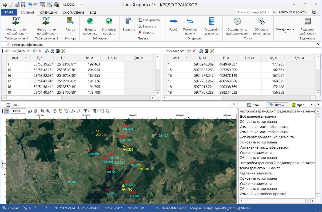 Отображение web-карты в графическом окне плана ТРАНСКОР