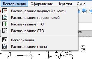Инструменты векторизации в КРЕДО ВЕКТОРИЗАТОР